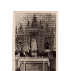 Postales: CASAS DE VES.(ALBACETE).- RECUERDO SANTÍSIMA VIRGEN DEL ROSARIO DE FÁTIMA.. Lote 186344118