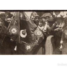Postales: TOLEDO.- CORPUS CHRISTI. BANDERA PROCESION TOLEDO. POSTAL FOTOGRÁFICA.. Lote 187118162