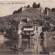 Postales: TOLEDO - RIO TAJO Y CASA DEL DIAMANTISTA. Lote 188612372