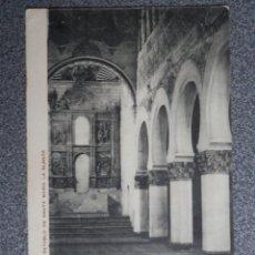 Postales: TOLEDO SANTA MARÍA LA BLANCA POSTAL PUBLICITARIA CONFITERÍA MARTÍNEZ. Lote 188698608