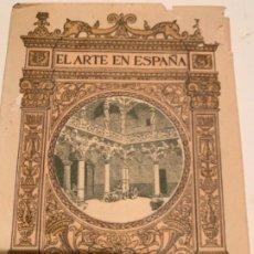 Postales: GUADALAJARA, ALCALÁ DE HENARES. Lote 188811473