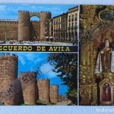 Postales: AVILA, POSTAL DETALLES DE LA CIUDAD. Lote 189087441