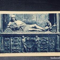 Postales: POSTAL 18 SIGUENZA CATEDRAL CAPILLA SANTA CATALINA SEPULCRO MARTIN VAZQUEZ DE ARCE ROISIN . Lote 193985558