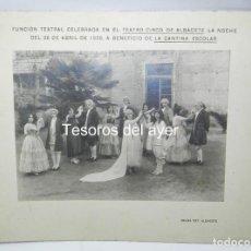 Postales: PRECIOSA FOTOGRAFIA DE FUNCION TEATRAL CELEBRADA EN EL TEATRO CIRCO DE ALBACETE, 28 DE ABRIL DE 1920. Lote 194373705