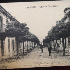 Postales: POSTAL DE PRINCIPIOS DE SIGLO 20 DE SIGÜENZA. Lote 194391455