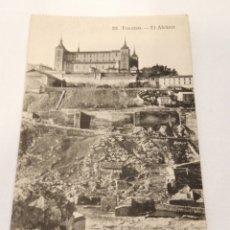 Postales: 22. TOLEDO. EL ALCAZAR. POSTAL ANTIGUA. CIRCA 1920.. Lote 194871116