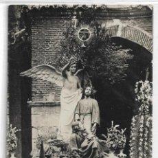 Postales: CIUDAD REAL - SEMANA SANTA - HERMANDAD DE LA ORACIÓN DEL HUERTO - P30043. Lote 195219436