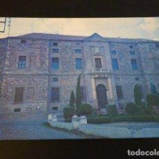 Postales: VISO DEL MARQUES CIUDAD REAL PALACIO DE DON ALVARO DE BAZAN. Lote 196034197