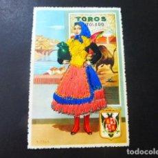 Postales: TOLEDO MUJER TOLEDANA TRAJE BORDADO POSTAL. Lote 196296130