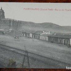 Postales: POSTAL DE PUERTOLLANO (CIUDAD REAL). BARRIO DEL APARTADERO, EDICION E. MALAGON, NO CIRCULADA.. Lote 196322878