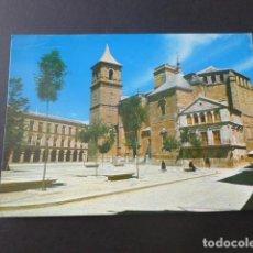 Postales: INFANTES CIUDAD REAL PARROQUIA DE SAN ANDRES. Lote 196661887