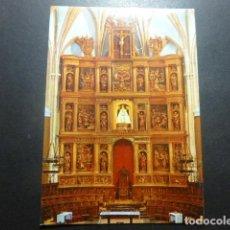 Postales: CIUDAD REAL RETABLO DE LA BASILICA. Lote 196662452