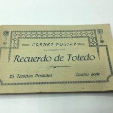 Postales: BLOC DE 25 TARGETAS POSTALES RECUERDO DE TOLEDO CUARTA SERIE -FOTOTIPIA CASTAÑEIRA ALVAREZ LEVENFELD. Lote 196887457