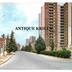 Cartes Postales: ALBACETE, AVDA. RODRIGUEZ ACOSTA , EDIFICIO COBIRCO .- EDICIONES FITER . Lote 197229768