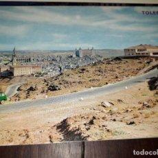 Cartes Postales: Nº 37128 POSTAL TOLEDO PARADOR NACIONAL CONDE DE ORGAZ. Lote 197886997