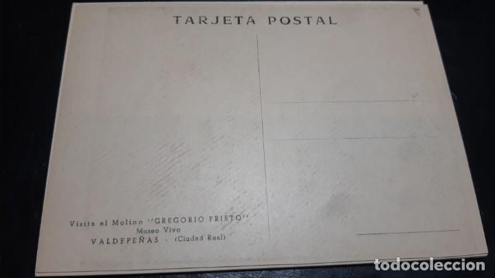 Postales: POSTALES ANTIGUAS DE VALDEPEÑAS CIUDAD REAL LOTE DE 6 UDS. ALEGORICAS A GREGORIO PRIETO - Foto 4 - 199924360