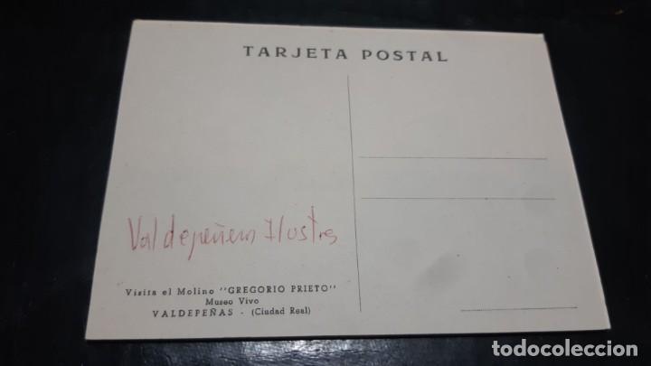 Postales: POSTALES ANTIGUAS DE VALDEPEÑAS CIUDAD REAL LOTE DE 6 UDS. ALEGORICAS A GREGORIO PRIETO - Foto 5 - 199924360