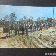 Postales: TOMELLOSO CIUDAD REAL REATA TIPICA ENJAEZADA ROMERIA 1967. Lote 204014936