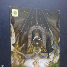 Postales: VILLARROBLEDO ALBACETE NUESTRA SEÑORA DE LA CARIDAD. Lote 204523390