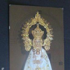 Postales: ALMANSA ALBACETE VIRGEN DE BELEN POSTAL. Lote 204666067