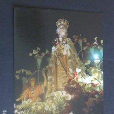 Postales: ALMANSA ALBACETE VIRGEN DE BELEN POSTAL. Lote 204666110