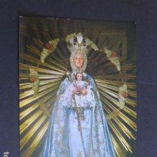 Postales: ALMANSA ALBACETE VIRGEN DE BELEN POSTAL. Lote 204666123