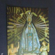 Postales: ALMANSA ALBACETE NUESTRA SEÑORA DE BELEN POSTAL. Lote 204666585
