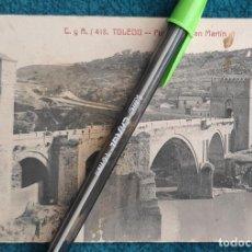 Postales: POSTAL TOLEDO. PUENTE DE SAN MARTÍN. Lote 206210945