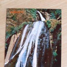 Postales: TARJETA POSTAL - ALBACETE - LOS CHORROS - RIOPAR - COLA DE CABALLO Y CALDERETA № 864. Lote 206883910