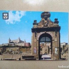 Postales: POSTAL TOLEDO, PUERTA DE ALCANTARA. Lote 207074691