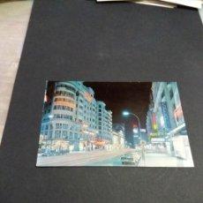 Postales: POSTAL DE MADRID - AVD DE JOSE ANTONIO - BONITAS VISTAS- LA DE LA FOTO VER TODAS MIS POSTALES. Lote 207181251