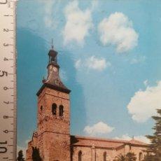 Postales: CIUDAD REAL. IGLESIA DE SAN PEDRO. Lote 207282798