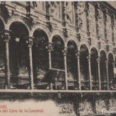 Postales: SILLERIA DEL CORO DE LA CATEDRAL-TOLEDO. Lote 210166842