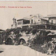 Postales: ENTRADA DE LA CASA DEL GRECO-TOLEDO. Lote 210169700
