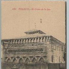 Postales: ANTIGUA POSTAL 450 TOLEDO EL CRISTO DE LA LUZ. Lote 210702639
