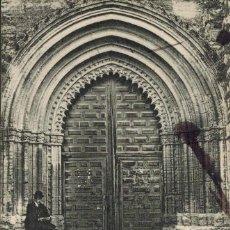 Postales: CIUDAD REAL. PARROQUIA DE SAN PEDRO,PUERTA DE LA UMBRÍA. SERIE 2 Nº 1 PEREZ HERMANOS. CIRCULADA 1907. Lote 210972295