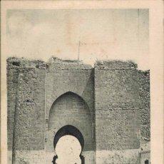 Postales: CIUDAD REAL. PUERTA DE TOLEDO. SERIE I, Nº 7 PÉREZ HERMANOS. CIRCULADA 1907. Lote 210972374