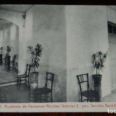 Postales: POSTAL DE TOLEDO, ACADEMIA DE HERMANOS MARISTAS. CARRERA MILITAR, BACHILLERATO, CORREOS Y TELEGRAFOS. Lote 210972479