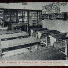 Postales: POSTAL DE TOLEDO, ACADEMIA DE HERMANOS MARISTAS. CARRERA MILITAR, BACHILLERATO, CORREOS Y TELEGRAFOS. Lote 210972929