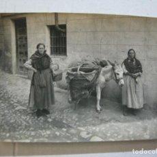 Postales: TOLEDO-HUEVERAS-VENDEDORAS AMBULANTES-FOTOGRAFICA-POSTAL ANTIGUA-VER FOTOS-(73.072). Lote 212539572