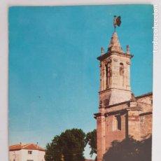Postais: MOLINA DE ARAGÓN - EL GIRALDO - GUADALAJARA - LMX - CLM1. Lote 213621151