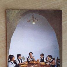Cartes Postales: TARJETA POSTAL - ALBACETE ALCALA DEL JUCAR - RINCON EN EL COMEDOR - CUEVAS DE MASAGO. Lote 215278196