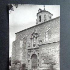 Postales: POSTAL DAIMIEL. CIUDAD REAL. JARDINES Y PÓRTICO DE LA PARROQUIA DE SANTIAGO APÓSTOL.. Lote 218078177