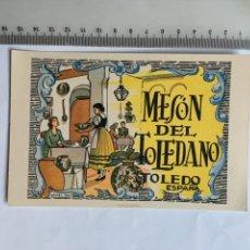 Cartes Postales: POSTAL. MÉSON DEL TOLEDANO. TOLEDO. RESTAURANTE TÍPICO. IMPRENTA J. SERRANO.. Lote 218922006