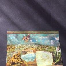Postales: POSTAL DE TOLEDO -MUSEO DEL GRECO - - BONITAS VISTAS - LA DE LA FOTO VER TODAS MIS POSTALES. Lote 219970462