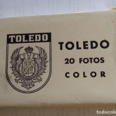 Postales: TOLEDO - 20 FOTOS COLOR - FORMATO ACORDEON. Lote 220061880