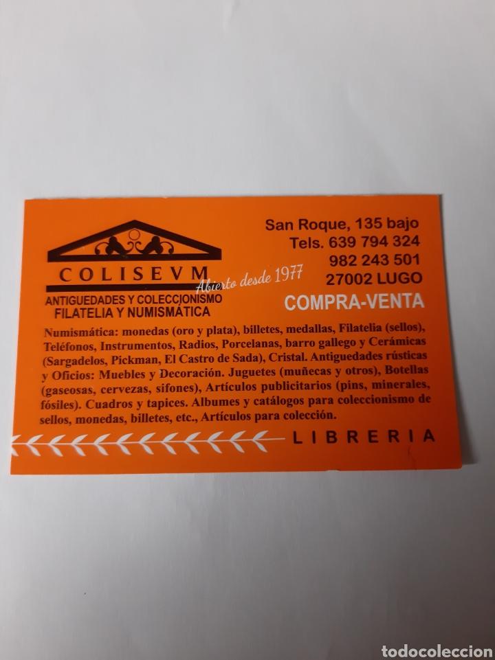 Postales: CIUDAD REAL ALMAGRO ENTERO POSTA EDIFIL 141 1986 ESPAÑA FILATELIA COLISEVM - Foto 2 - 221077072