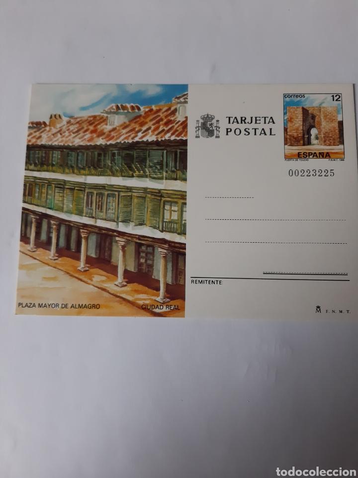 CIUDAD REAL ALMAGRO ENTERO POSTA EDIFIL 141 1986 ESPAÑA FILATELIA COLISEVM (Postales - España - Castilla la Mancha Moderna (desde 1940))