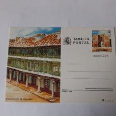 Postales: CIUDAD REAL ALMAGRO ENTERO POSTA EDIFIL 141 1986 ESPAÑA FILATELIA COLISEVM. Lote 221077072