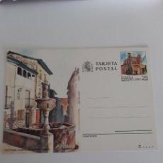 Postales: GUADALAJARA FUENTE CUATRO CAÑOS /CATEDRAL ENTERO POSTAL EDIFIL 151 1991. Lote 221116745